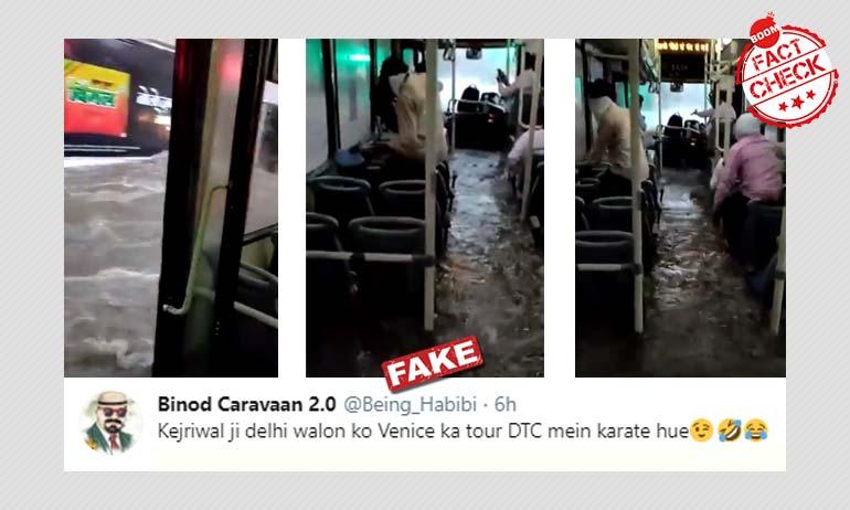 दिल्ली में वेनिस? नहीं, पानी से लबालब भरे इस बस का वीडियो जयपुर से है