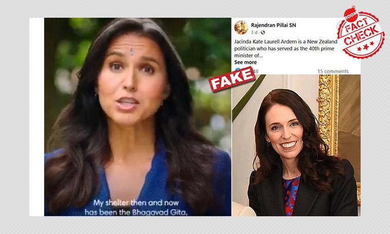 वीडियो में श्रीमद्भगवद्गीता की प्रशंसा करती महिला न्यूज़ीलैण्ड की प्रधानमंत्री नहीं हैं
