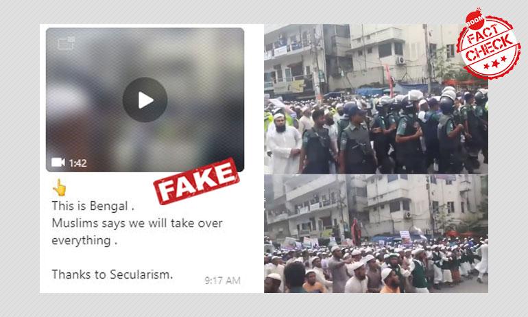 बांग्लादेश में आयोजित प्रदर्शन का वीडियो पश्चिम बंगाल बता कर वायरल
