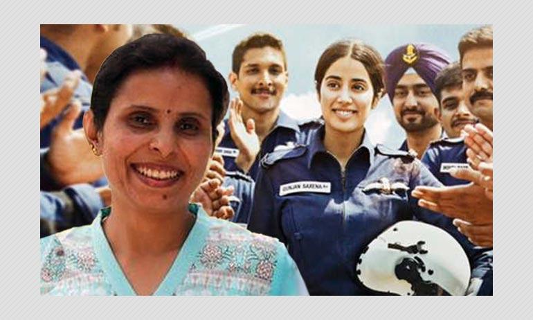 क्या गुंजन सक्सेना को फ़िल्म में शौर्य चक्र विजेता बताया गया है?