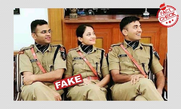तीन आईपीएस अफ़सरों की एक साथ बैठे तस्वीर भाई-बहन बताकर वायरल
