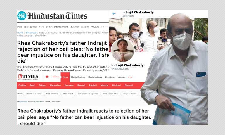 इंद्रजीत चक्रबर्ती के नाम पर फ़र्ज़ी ट्विटर हैंडल के झांसे में आये हिंदुस्तान टाइम्स, टाइम्स ऑफ़ इंडिया