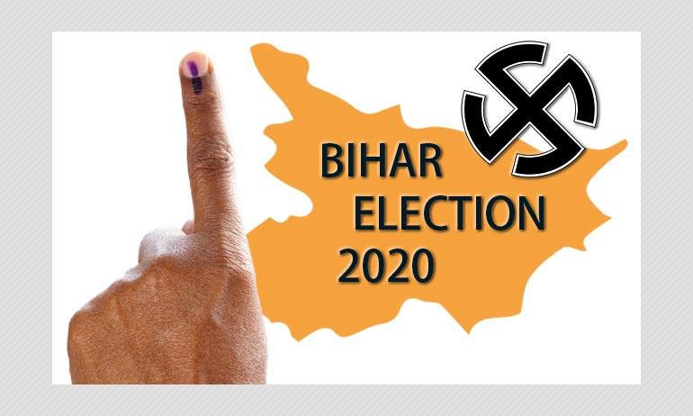 बिहार में चुनाव तीन चरण में, नतीजे आएंगे 10 नवंबर को