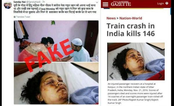 TRAIN ACCIDENT 1