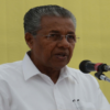 Pinarayi Vijayan, Chief Minister, Kerala