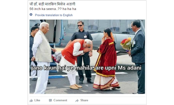 Modi bows down to Geetha Rudresh