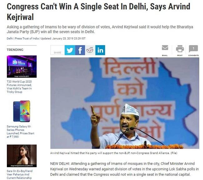 Arvind-Kejriwal-PTI-clip congress samarthan