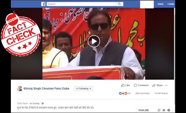 aazam khan feature