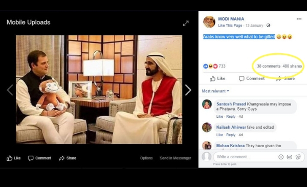 raga facebook gudda