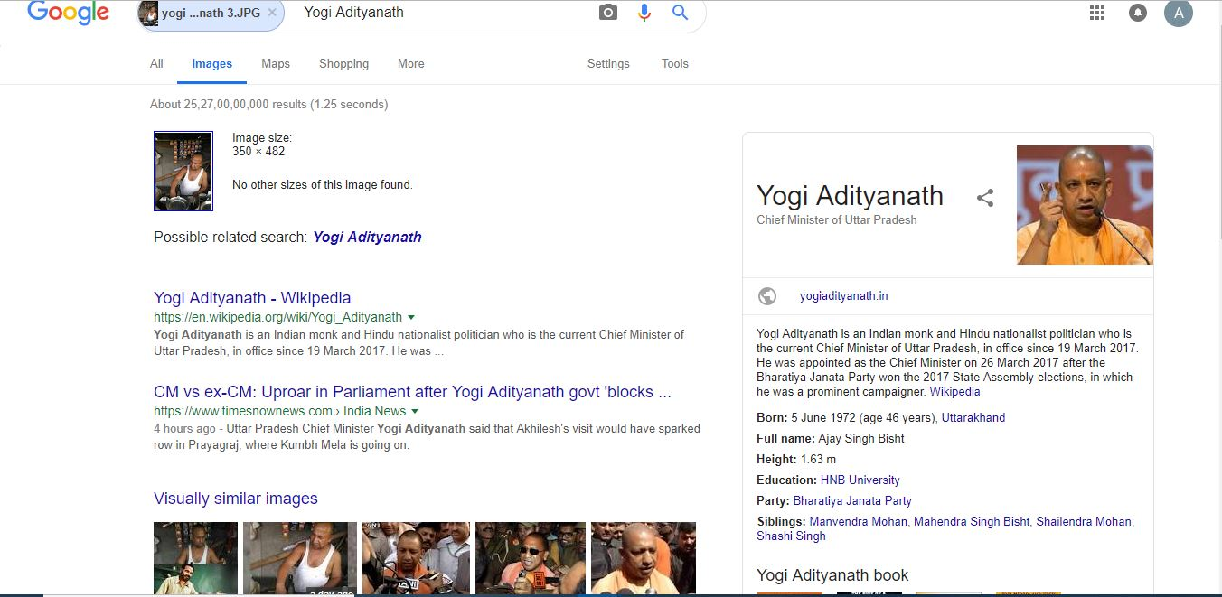 yogi adityanath 4
