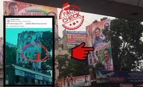 rahul gandhi fake viral