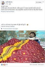 kanhaiya ill post