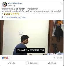 viral on fb