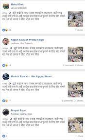 attack on congress rally viral on facebook