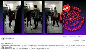 महिला के साथ दुर्व्यवहार का ये वीडियो गुजरात के स्कूल का नहीं, बल्कि दिल्ली पुलिसकर्मी के बेटे का है