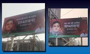 क्यों मिल रही है अखिलेश यादव को प्रधानमंत्री बनने की बधाईयां?   BOOM - Hindi