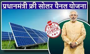Solar panel scheme