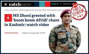 Boom-Boom Afridi