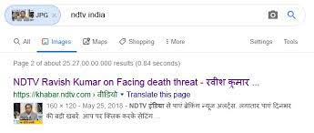 NDTV death threat screenshot