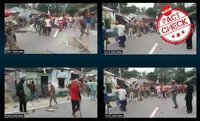 टीएमसी और बीजेपी कार्यकर्ताओं के बीच झड़प
