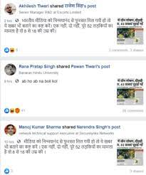 FB viral  post on fake newspaper clipping
