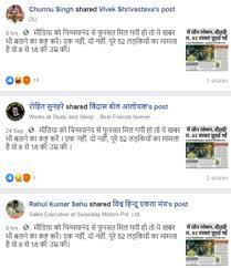 FB viral  post on fake newspaper clipping-1