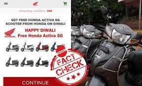 Honda story-Featured-Fake news