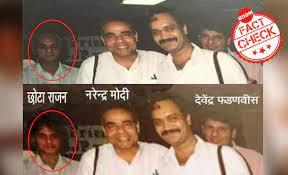 Chota-Rajan-Fake-Modi