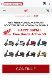 Fake honda website screenshot