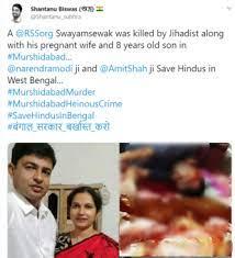 Madhu Kishwar tweet
