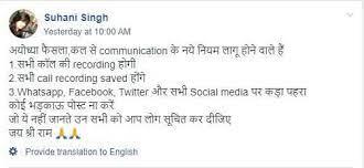 Viral on Facebook