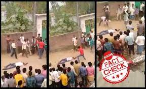 UP Mob-Lynching