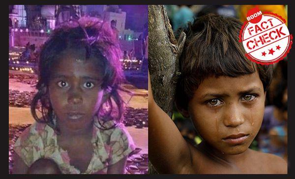 Rohingya Girl in Ayodhya